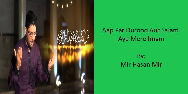 Aap Par Durood Aur Salam Aye Mere Imam - Mir Hasan Mir