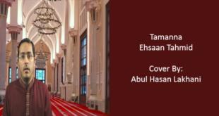 Rasool-e-Khuda Archives - Abul Hasan Lakhani