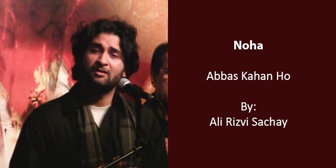 Abbas Kahan Ho - Ali Raza Rizvi - Abul Hasan Lakhani