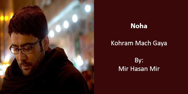 Kohram Mach Gaya - Mir Hasan Mir 2010-11 - Abul Hasan Lakhani