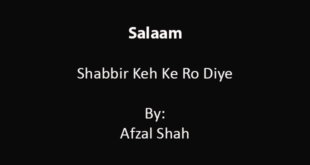 Soz-o-Salaam Archives - Abul Hasan Lakhani