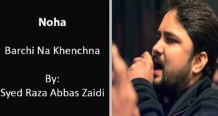 Syed Raza Abbas Zaidi Archives - Abul Hasan Lakhani